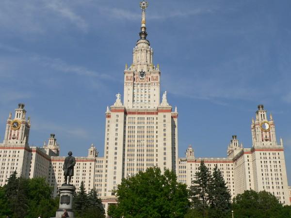 L'université Lomonossov