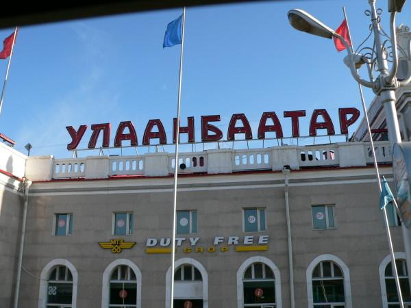 MacDonald en cyrillique !