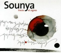 Le site de Sounya